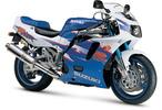 Thumbnail Suzuki GSX R750 1100 GSX600F 750F 1100F Manual 1985-1996